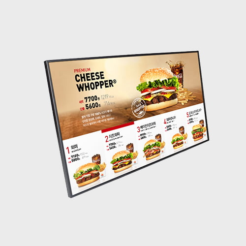 49 Inch Digital Menu Board