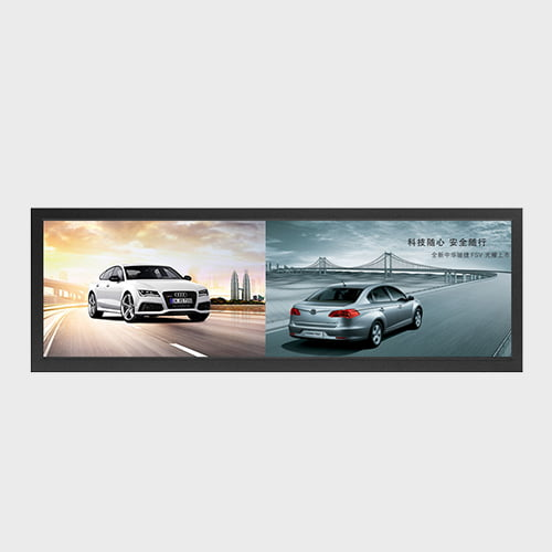 50.8 Inch Stretched LCD Display