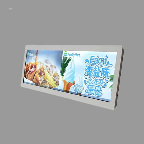 28.8 Inch Stretched LCD Display